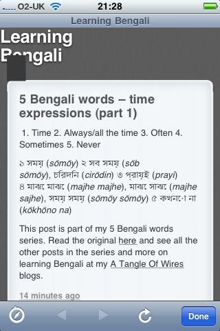 Learning Bengali Tumblr iPhone